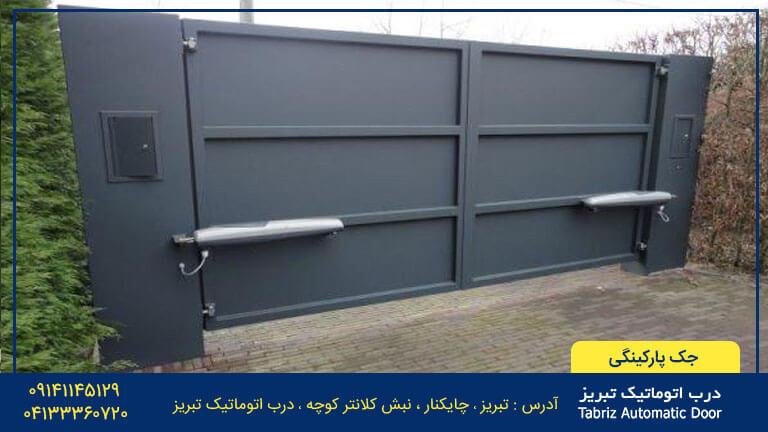 جک-پارکینگی-در-تبریز