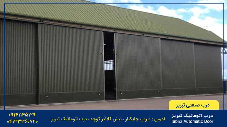 درب صنعتی در تبریز